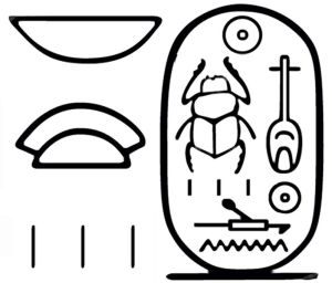 701px-Egyptian_-_Scarab_of_Akhenaten_-_Walters_4271_-_Impression_Detail